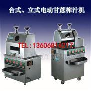 杭州立式甘蔗榨汁机,电动榨汁机,榨汁机报价