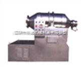 農藥業臥式二維混合機混料機