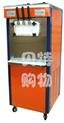 冰淇淋机_小型冰淇淋机器_彩虹冰淇淋机厂家
