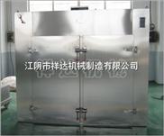 CT-C-熱風循環烘箱