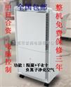 仟井除湿机 东莞小型干燥机