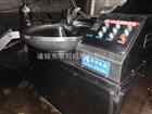 HB125华邦牌豆类斩拌机