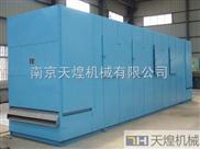 DW系列带式干燥机/网带式干燥机