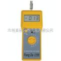 ST-2沙子土壤含水率测定仪厂家价格校验方法  高周波数字化水分测量仪