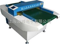 橡胶造纸业全自动检针机