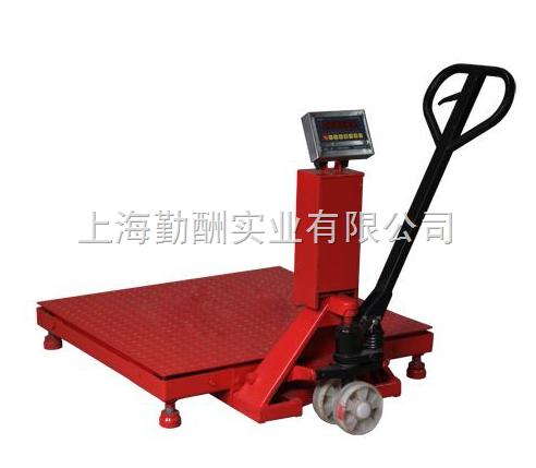 勤酬液压式移动电子地磅秤 上海不锈钢高精度电子叉车秤