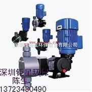 计量泵液压隔膜计量泵SEKO赛高柱塞计量泵计量泵批发