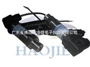 食品机械压力传感器,食品包装机械液压力传感器