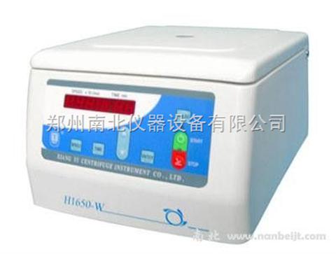 西安H1650-W台式微量高速离心机,H1650-W台式微量高速离心机价格