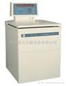 杭州高速冷冻离心机,高速冷冻离心机价格