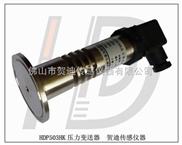 卡揠式中温压力传感器