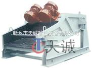 高效重型振动筛煤矿专用
