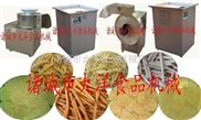 【果蔬加工机械】红薯切条机,薯片机,薯条机,蔬菜切丝机