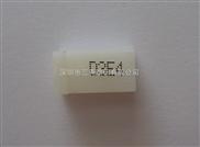 深圳塑料噴碼機,打印塑料噴碼機