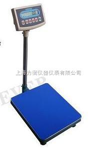30公斤带电脑接口电子台秤力衡专卖