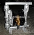 QBY-80-厂家直销气动隔膜泵,排污,自吸,化工,污水处理,电动隔膜泵