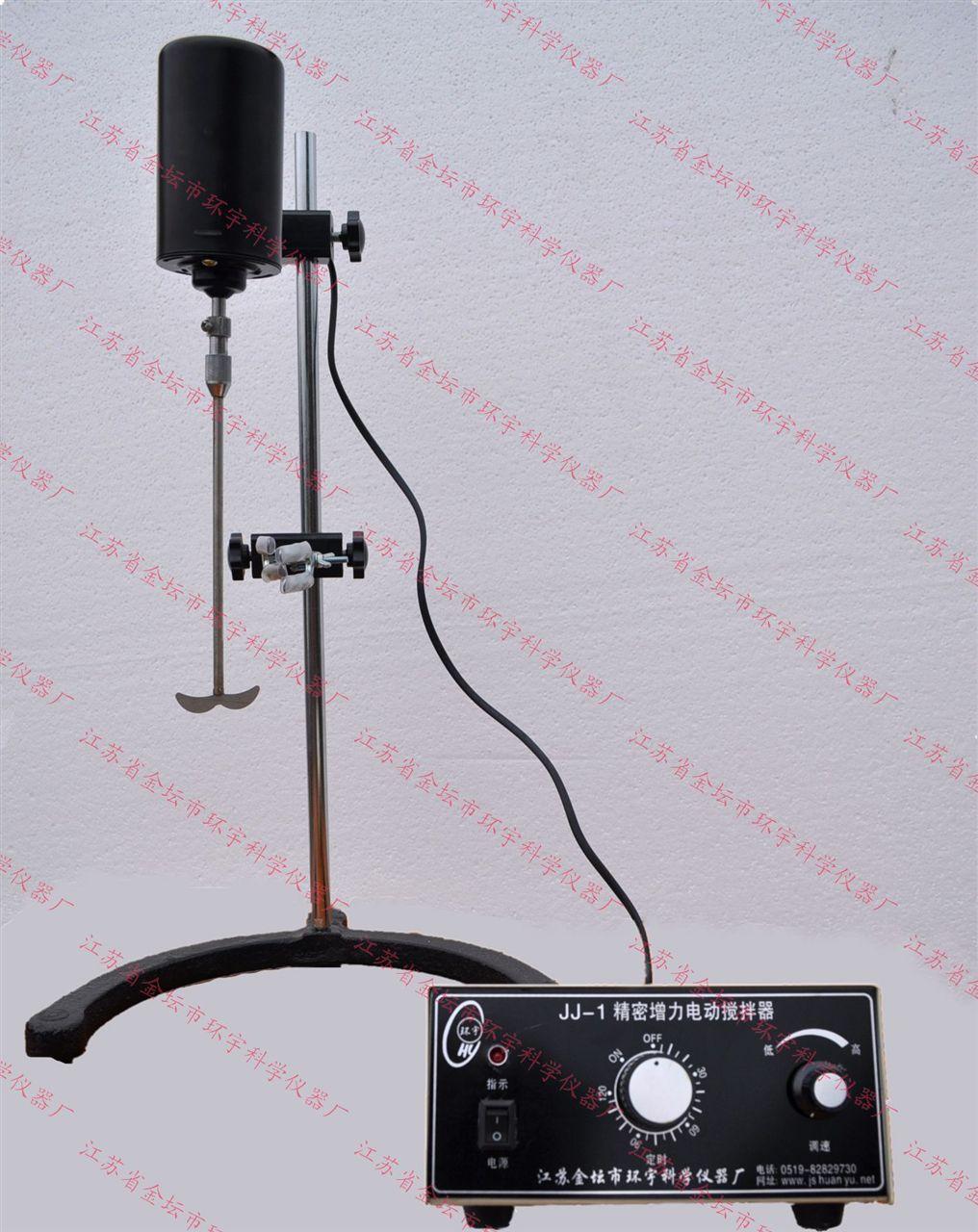 【详细说明】 一: jj-190w电动搅拌器采用直流电机