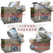 虾球专用油炸机,自动控温油炸机,油炸机 油炸锅 电炸炉