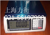 JC计数电子秤,数数电子称,惠而邦电子秤