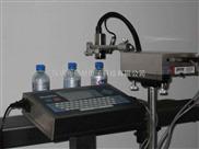 噴碼機高解析噴碼機廠家銷售