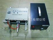 广东摩托车车架改码机 发动机打标机