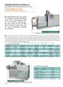 双螺杆挤压实验机/实验型双螺杆挤压膨化机