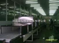 XH-30KW承德微波药渣干燥设备