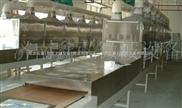 大連微波木材干燥設備