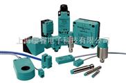 现货特价倍加福传感器NBB1.5-8GM50-A2-V1
