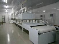 XH-20盒饭微波加热设备