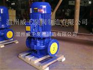 ISG200-400-大型管道泵,管道泵专业制造商,不锈钢管道离心泵,合金机械密封