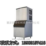 分体式大型制冰机ZF450