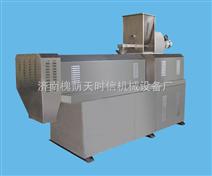 食品擠壓膨化機