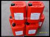 萊寶GS77真空泵配件 油