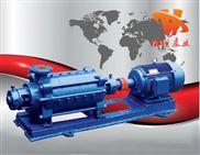 离心泵原理,离心泵制造,TSWA型卧式多级离心泵