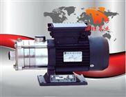 离心泵原理,离心泵制造,CHLF型轻型段式不锈钢多级离心泵