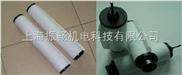 SV100、SV300、SV200-进口泵、莱宝真空泵SV300专用滤芯 真空泵配件耗材
