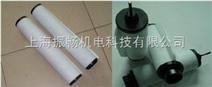 萊寶真空泵SV300專用濾芯71064773 配件耗材