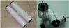 莱宝真空泵SV300专用滤芯71064773 配件耗材