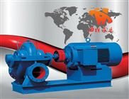 离心泵参数,离心泵制造,SOW型卧式中开蜗壳式双吸离心泵