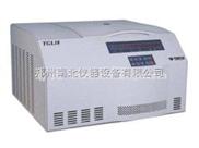 H-1650R台式高速冷冻离心机,H-1650R台式高速冷冻离心机厂家