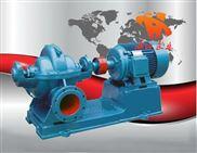 离心泵原理,离心泵结构,S、SH型中开式单级双吸离心泵