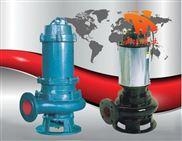 排污泵原理,排污泵制造,JYWQ系列自动搅匀潜水排污泵