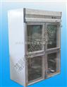 豪华立柜,立式风幕柜,分体式风幕柜,矮立式风幕柜,风幕展示柜1