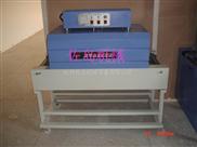 热收缩包装机批发,上海热收缩封口机直销,上海热收缩封口机
