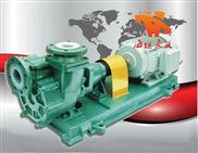 自吸泵原理,自吸泵制造,FZB型氟塑料自吸泵