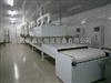 珍珠岩微波烘干设备厂家