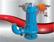 潜水泵结构,潜水泵原理,QW(WQ)系列无堵塞潜水排污泵