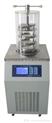 LGJ-12压盖型立式冷冻干燥机 生产厂家