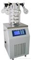 LGJ-12多歧管普通型立式冷冻干燥机 生产厂家
